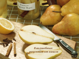 8 волшебных рецептов от кашля
