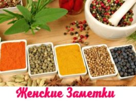 Избавляемся от химии- натуральные приправы к еде для красоты