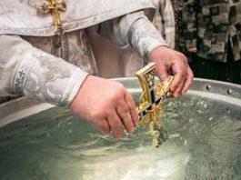 Когда набирать крещенскую воду в 2019 году