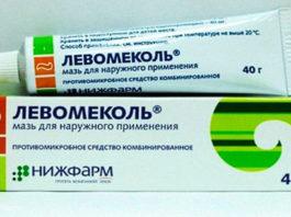 Левомеколь — мощное лекарство, но в аптеке вам о нем не расскажут!