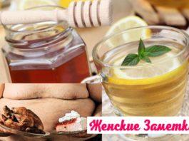 Народное средство для предупреждения ожирения и старения с простым и доступным рецептом