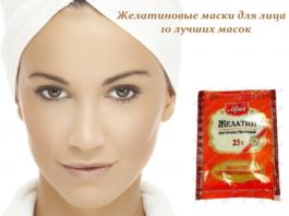 Желатиновые маски для лица — 10 лучших масок